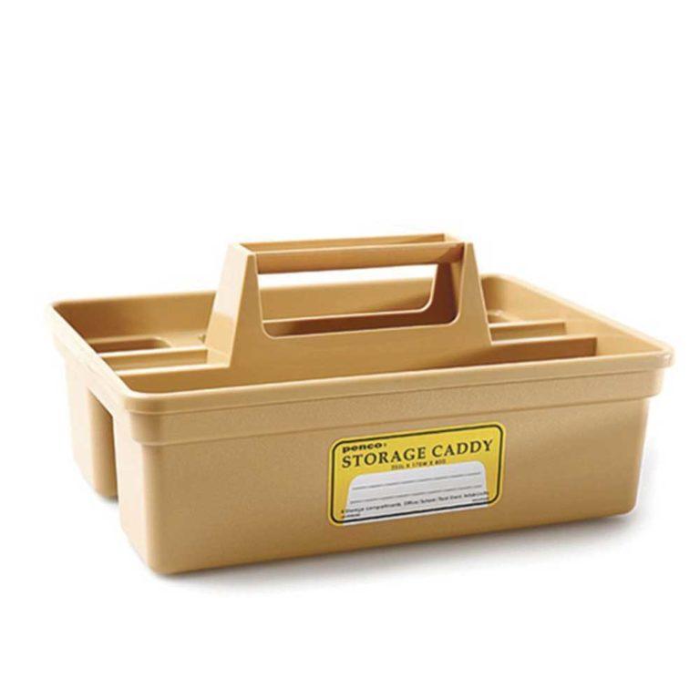 Penco Storage Caddy Beige 01
